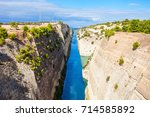 the corinth canal is a canal... | Shutterstock . vector #714585892