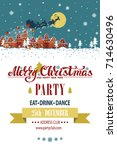 christmas party invitationcard... | Shutterstock .eps vector #714630496