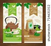 japanese tea ceremony 2... | Shutterstock .eps vector #714631312