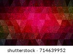 dark red vector christmas... | Shutterstock .eps vector #714639952