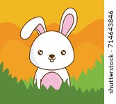 cute animals design | Shutterstock .eps vector #714643846