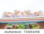 dragon statue on the temple. | Shutterstock . vector #714651448