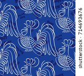 infinite pattern with the... | Shutterstock .eps vector #714693676