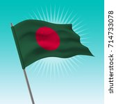 waving bangladesh flag  vector... | Shutterstock .eps vector #714733078