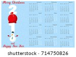 merry christmas and happy new... | Shutterstock .eps vector #714750826