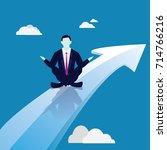 vector illustration. calm relax ... | Shutterstock .eps vector #714766216