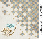 happy new hijri year 1439 ... | Shutterstock .eps vector #714791032