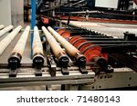 production manufacture | Shutterstock . vector #71480143
