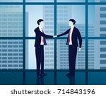 vector illustration. successful ... | Shutterstock .eps vector #714843196
