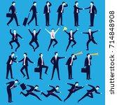 business people vector... | Shutterstock .eps vector #714848908