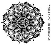 mandalas for coloring book.... | Shutterstock .eps vector #714854512
