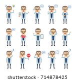 set of professor characters... | Shutterstock .eps vector #714878425