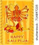 vector design of indian goddess ... | Shutterstock .eps vector #714897235