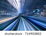 Small photo of Motion blur of train moving inside tunnel in Tokyo, Japan