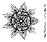 mandalas for coloring book.... | Shutterstock .eps vector #714910975