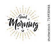 good morning   fireworks  ... | Shutterstock .eps vector #714930466