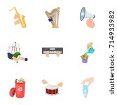musical instrument  garbage and ...   Shutterstock .eps vector #714933982