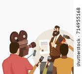 press release flat illustration | Shutterstock .eps vector #714955168