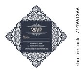 vector wedding card laser cut... | Shutterstock .eps vector #714961366