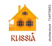 russian old wooden house.... | Shutterstock .eps vector #714970852
