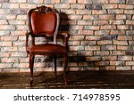 Brown Leather Chair In The Room ...