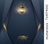 islamic vector design eid... | Shutterstock .eps vector #714979042