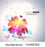 colorful abstract flower. | Shutterstock .eps vector #71498782