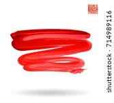 brush stroke and texture.... | Shutterstock .eps vector #714989116