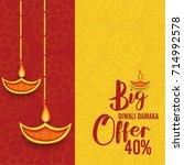 vector illustration of diwali... | Shutterstock .eps vector #714992578