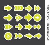 arrows set | Shutterstock .eps vector #715017388