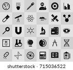 scientific study icons | Shutterstock .eps vector #715036522