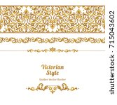 raster version. ornate seamless ... | Shutterstock . vector #715043602