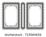 vector classical book cover.... | Shutterstock .eps vector #715064656