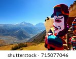 the nature of peru in south... | Shutterstock . vector #715077046