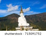 Place Of Worship Of Buddhists...
