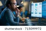 male mobile application... | Shutterstock . vector #715099972