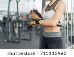 fitness woman in training put... | Shutterstock . vector #715112962