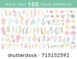 big vector set  doodle twigs ...