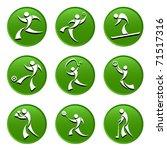 sport icons | Shutterstock .eps vector #71517316