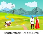 man and woman in traditional... | Shutterstock .eps vector #715211698