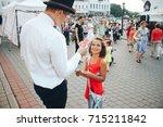 minsk  belarus.august 12  2017... | Shutterstock . vector #715211842
