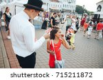 minsk  belarus.august 12  2017... | Shutterstock . vector #715211872