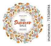 summer sale round frame marine...   Shutterstock . vector #715268566