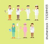 doctor character collection   Shutterstock .eps vector #715289455