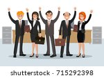 vector illustration of office... | Shutterstock .eps vector #715292398