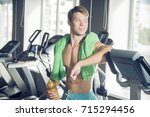 young fitness athlete on the... | Shutterstock . vector #715294456