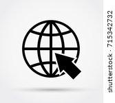 website vector  icon. flat... | Shutterstock .eps vector #715342732