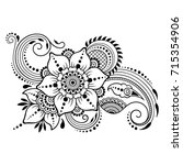 mehndi flower pattern for henna ...