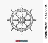 Hand Drawn Ship Wheel. Template ...