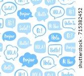 blue speech bubbles seamless... | Shutterstock .eps vector #715382452